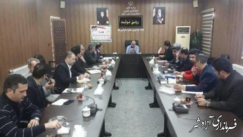 دهمین جلسه شورای آموزش و پرورش شهرستان آازدشهر