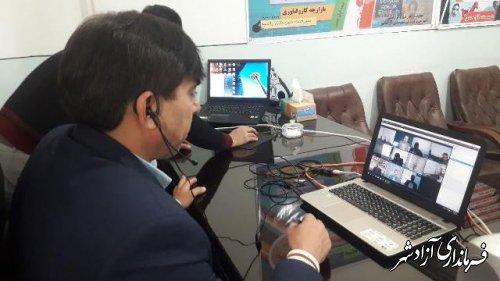 جلسه ویدئو کنفرانس معاون آموزشی آموزش و پرورش شهرستان آزادشهر