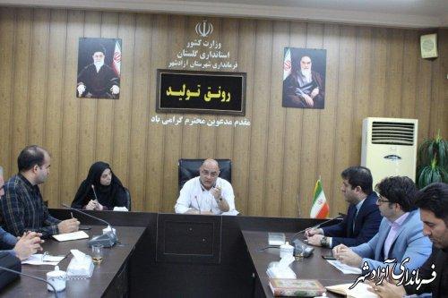 جلسه کمیته فناوری اطلاعات ستاد انتخابات فرمانداری آزادشهر برگزار شد