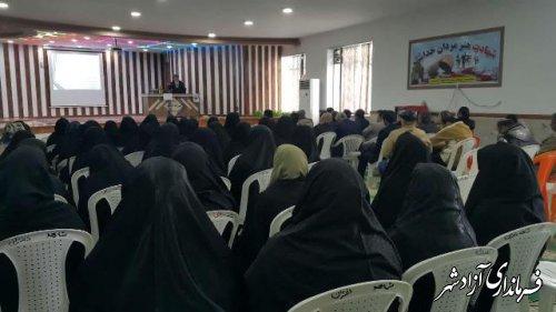 کارگاه توانمند سازی رابطین اردویی شهرستان آزادشهر