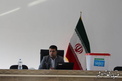 جلسه توجیهی نمایندگان فرماندار در انتخابات یازدهمین دوره مجلس شورای اسلامی برگزار شد