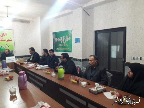 برگزاری جلسه کارگروه اصناف و بازاریان دهه فجر شهرستان آزادشهر