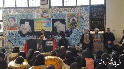 نواختن زنگ فاطمی در دبیرستان نمونه دولتی طه  شهرستان آزادشهر