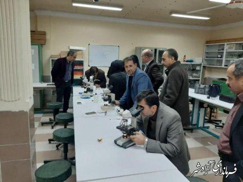 کارگاه آموزشی آزمایشگاه درس علوم دوره متوسطه اول شهرستان آزادشهر