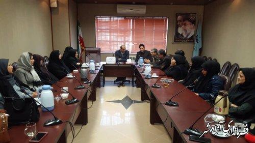 جلسه هم اندیشی آموزشگاههای آزاد مرکز فنی وحرفه ای آزادشهر باحضور مدیر کل آموزش فنی وحرفه ای برگزار گvدید