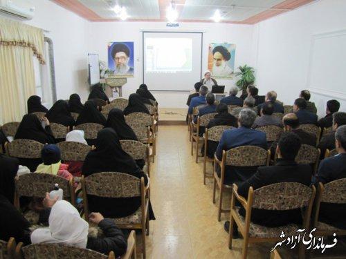 نشست بصیرتی تبیین گام دوم انقلاب در آموزش وپرورش آزادشهر