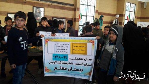 بازدید دانش آموزان از موزه مردم شناسی آزادشهر به مناسب گرامیداشت دهه فجر