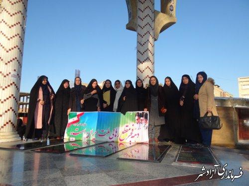 تجدید میثاق کارشناسان امور بانوان ادارات شهرستان آزادشهر با شهدای گمنام در سومین روز از دهه مبارک فجر