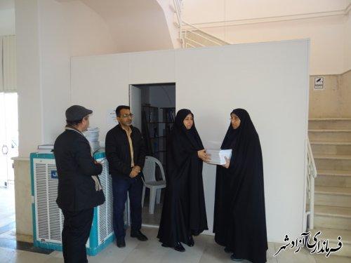 اهداء بیش از 200 جلد کتاب به مناسبت دهه مبارک فجر درشهرستان آزادشهر