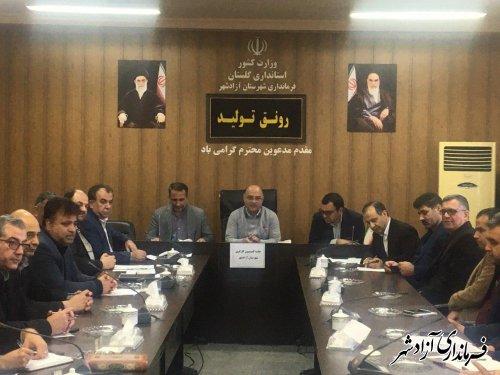 جلسه کمیسیون کارگری شهرستان آزادشهر تشکیل شد
