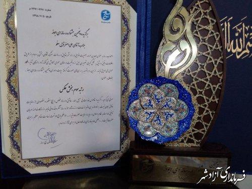 مقام سوم عکس خبری جشنواره ملی ابوذر به عکاس آزادشهری رسید