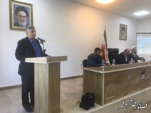 جلسه شورای اداری و افتتاح متمرکز 142 پروژه عمرانی، اقتصادی شهرستان آزادشهر برگزار شد
