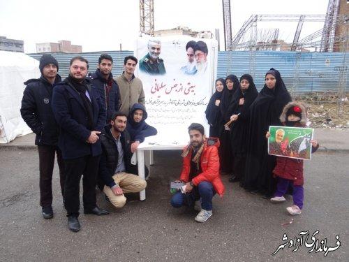 برپایی ایستگاه بیعتی از جنس سردار سلیمانی در شهرستان آزادشهر