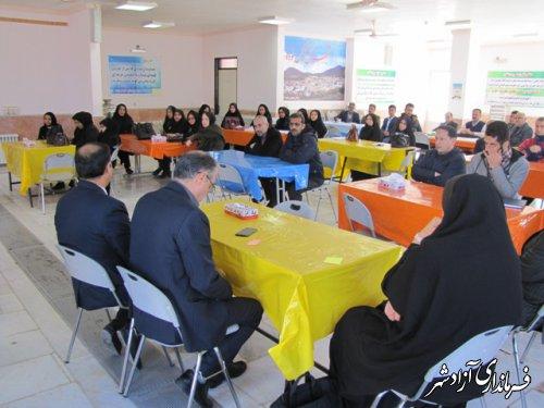 کارگاه آموزشی کارآفرینی برای دبیران مدارس در شهرستان آزادشهر