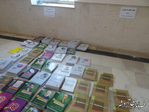 اهداء بیش از 100 میلیون ریال کتاب کمک آموزشی توسط اداره فرهنگ و ارشاد اسلامی شهرستان آزادشهر به مدارس این شهرستان