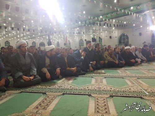 مراسم چهلمین روز شهادت سردار سپهبد قاسم سلیمانی در مصلی آزادشهر برگزار شد