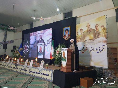 مراسم باشکوه چهلمین روز شهادت سردار سپهبد قاسم سلیمانی در مصلی آزادشهر برگزار شد