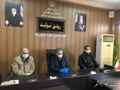 جلسه ستاد پیشگیری از بیماری ویروس کرونا در آزادشهر تشکیل شد
