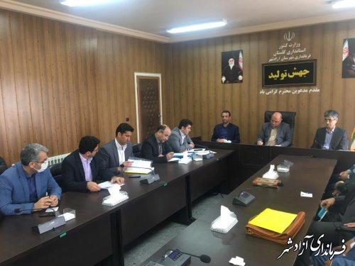 جلسه بررسی راهکارهای توسعه گردشگری و رفع نیازمندی های واحدهای بومگردی شهرستان آزادشهر برگزار شد