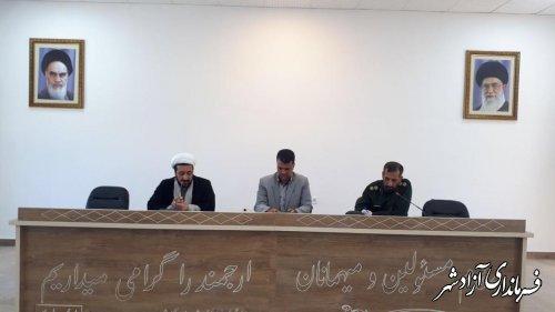 برگزاری جلسه بزرگداشت ارتحال حضرت امام (ره) و حماسه سوم خرداد و روز قدس در آزادشهر