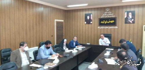 جلسه شورای هماهنگی مبارزه با مواد مخدر شهرستان آزادشهر دبرگزار شد