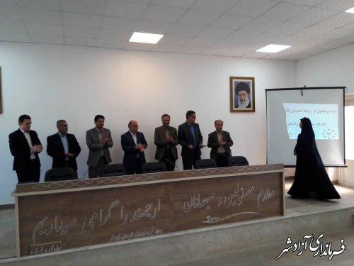 از روابط عمومی های برتر ادارات و دستگاه های اجرایی شهرستان آزادشهر تجلیل و قدردانی شد