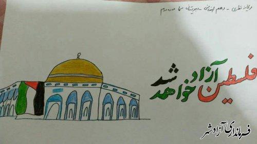 مسابقه مجازی نقاشی روز جهانی قدس ویژه کودکان و نوجوانان در شهرستان آزادشهر برگزار شد.
