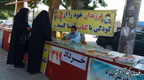 برپایی نمایشگاه کتاب با 20 درصد تخفیف ویژه گرامیداشت فتح خرمشهر