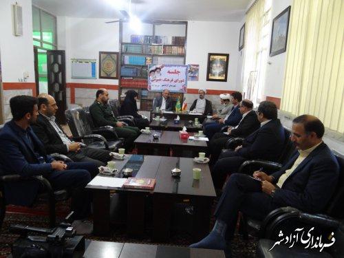 چهل و چهارمین جلسه شورای فرهنگ عمومی شهرستان آزادشهر برگزار شد