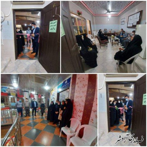 افتتاح مکان آموزشگاه آزاد فنی وحرفه ای رازی درروز میلاد حضرت فاطمه معصومه (س)وروز دختر