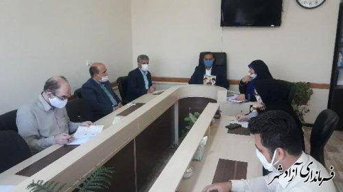 جلسه ستاد غنی سازی اوقات فراغت  تابستان ۹۹ آموزش وپرورش شهرستان آزادشهر
