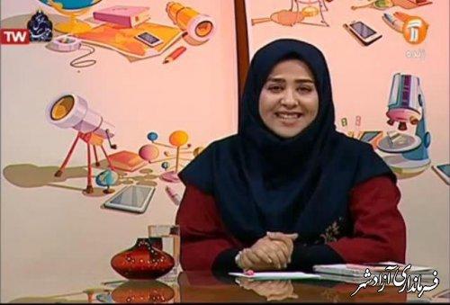 مدرسه تلویزیونی ایران، یکشنبه ١۵ تیر