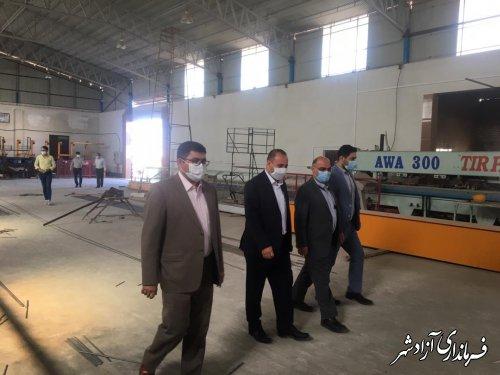 بازدید فرماندار و دادستان آزادشهر از واحدهای صنعتی نیمه فعال و راکد  در شهرک صنعتی آزادشهر