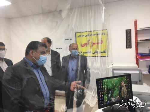 بازدید فرماندار آزادشهر و مدیر شبکه بهداشت  از اجرای پروتکل های بهداشتی در سطح ادارات شهرستان
