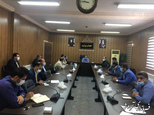 جلسه ستاد پیشگیری و مقابله با ویروس کرونا در شهرستان آزادشهر برگزار شد