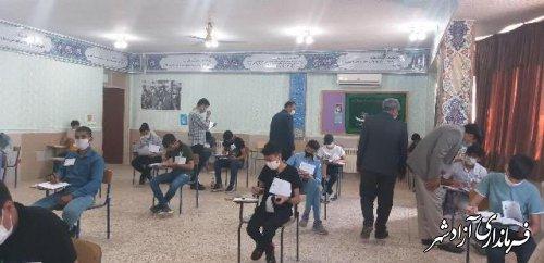 برگزاری آزمون ورودی مدارس نمونه دولتی در شهرستان آزادشهر