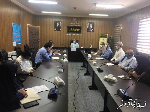 جلسه انجمن کتابخانه های عمومی شهرستان آزادشهر برگزار شد