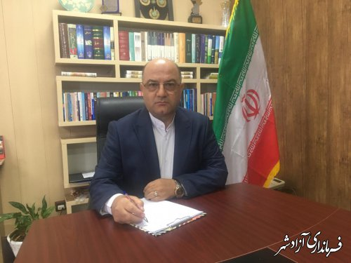 فرماندار شهرستان آزادشهر با صدور پیامی هفدهم مرداد روز خبرنگار را تبریک گفت