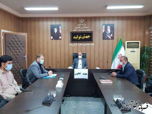 دیدار جمعی از تعاونگران شهرستان آزادشهر با فرماندار این شهرستان