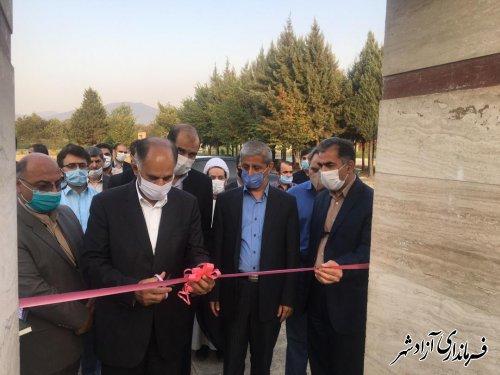بازدید رییس سازمان فنی و حرفه ای کشور از کارگاه های مهارت آموزی در آزادشهر