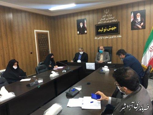 بانک اطلاعاتی جامع از تعداد و فعالیت اتباع و مهاجرین خارجی در شهرستان آزادشهر تدوین می شود