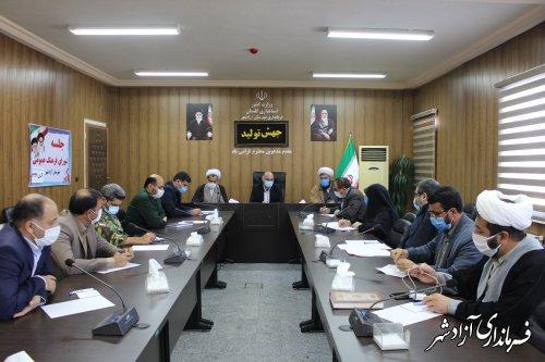 چهل و ششمین جلسه شورای فرهنگ عمومی شهرستان آزادشهر برگزار شد