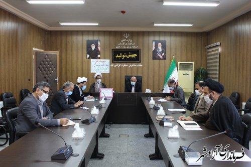 جلسه ستاد اقامه نماز شهرستان آزادشهر برگزار شد