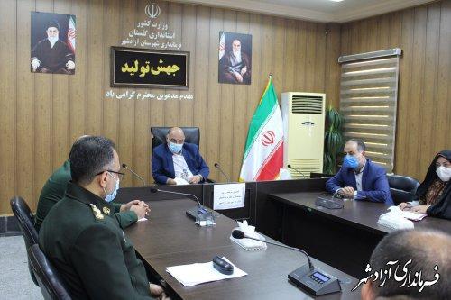 جلسه کمیسیون مبارزه با قاچاق کالا و ارز شهرستان آزادشهر برگزار شد