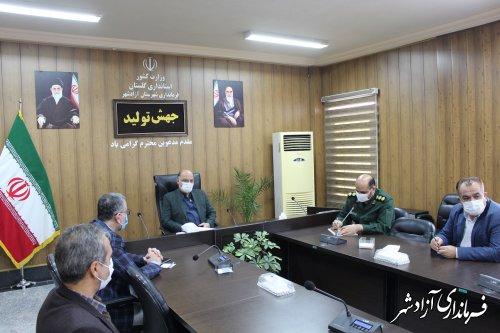 جلسه ستاد مدیریت کرونا و قرارگاه عملیاتی طرح شهید سلیمانی در آزادشهر برگزار شد