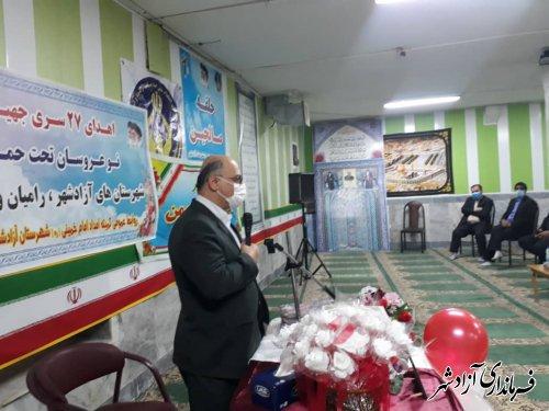 اهدا 27 سری جهیزیه به نو عروسان تحت حمایت کمیته امداد آزادشهر