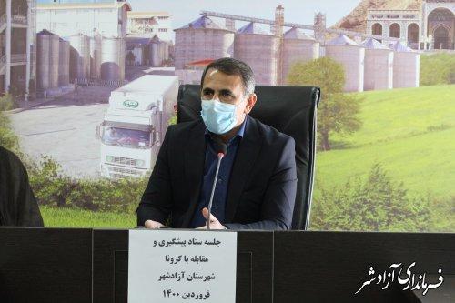 جلسه ستاد شهرستانی مدیریت و پیشگیری کرونا ویروس در شهرستان آزادشهر برگزار شد
