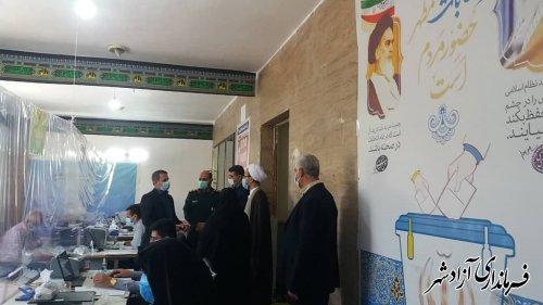 بازدید فرماندار آزادشهر از محل ثبت نام داوطلبان انتخابات شورای اسلامی روستا