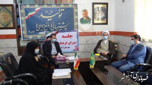 چهل و هشتمین جلسه شورای فرهنگ عمومی شهرستان آزادشهر برگزار شد