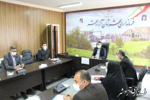 جلسه هماهنگی مبارزه با مواد مخدر شهرستان آزادشهر برگزارشد